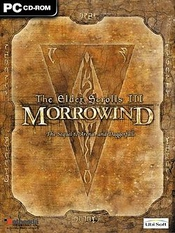 The elder scrolls iii morrowind game icon