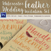 Watercolor feather wedding invitation set 12783475 icon